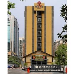 宁波南苑E家-庆春店
