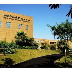 北京师范大学珠海分校