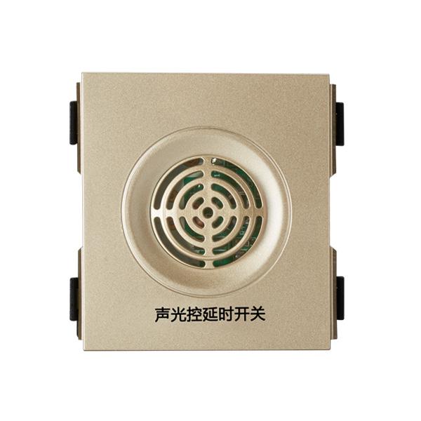 维能 A80 声光控延时功能件(节能灯+消防)