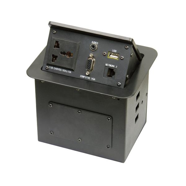 维能 桌面插 气杆式桌面插HZM-303 一位三插多功能+一位USB+一位耳机+一位VGA+一位电脑 已完成