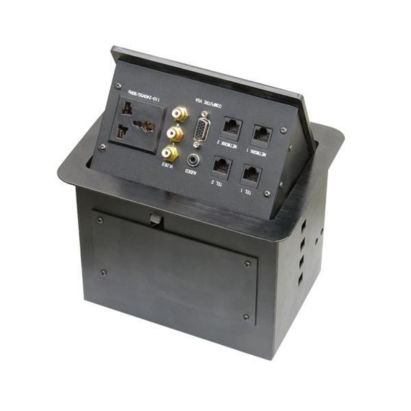 维能 桌面插 气杆式桌面插-HZM-403一位三插多功能+二位电脑+一位视频+一位双音频+一位耳机+一位VGA 已完成