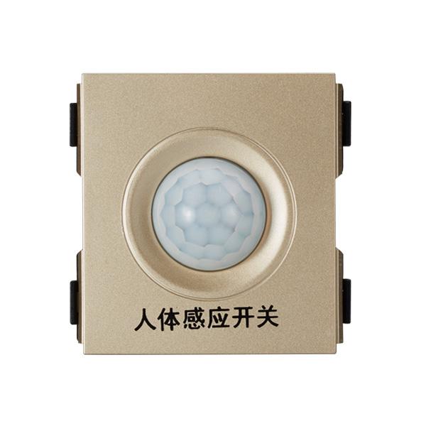 维能 A9 人体感应功能件(节能灯+消防)