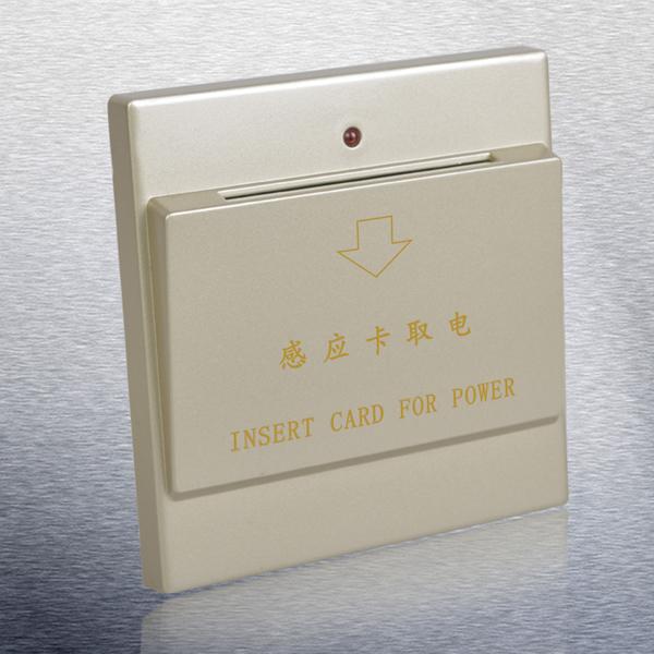 维能 工程 CHA系列取电开关(香槟金)