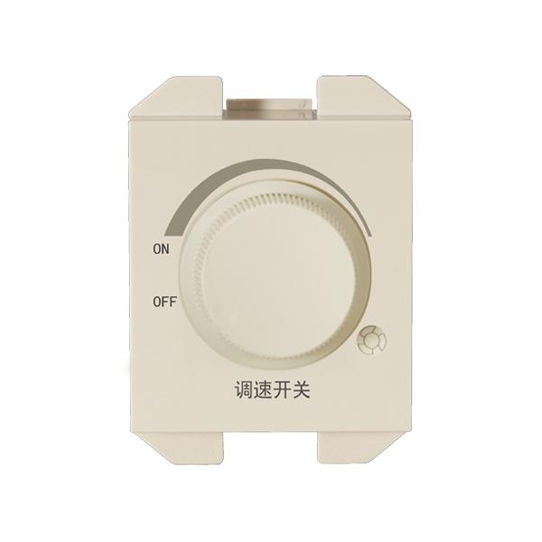 维能 C6 300W调速功能件