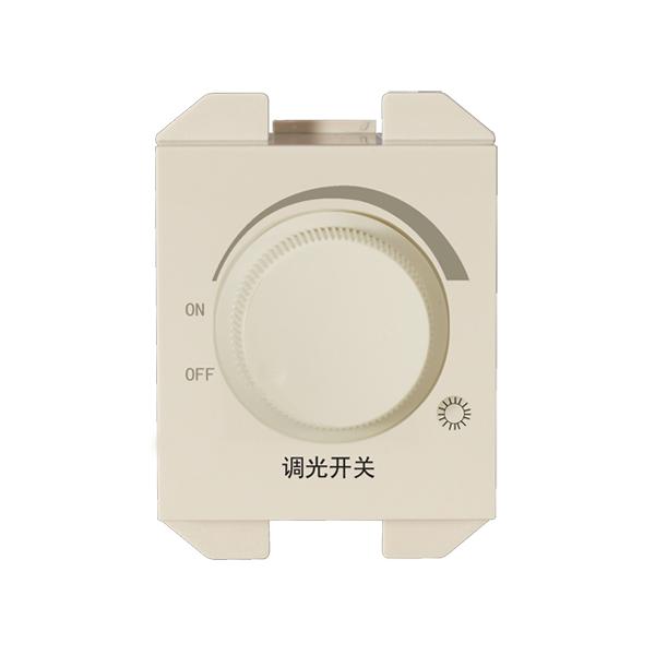 维能 C6 300W调光功能件