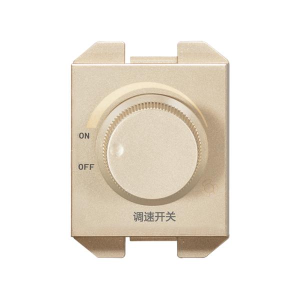 维能 C8 300W调速功能件