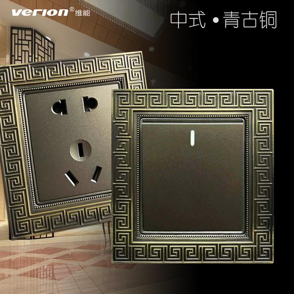 古铜开关-中式青古
